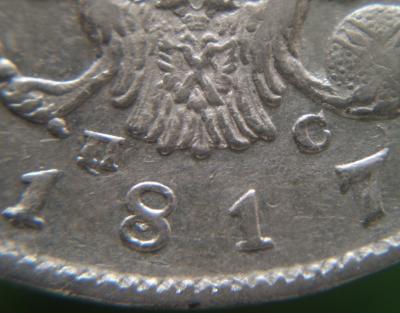 1817 пс.JPG