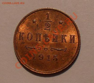 1-2-kop-1915.JPG