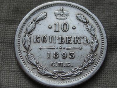 Копия IMG_1867.JPG