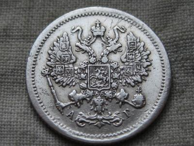 Копия IMG_1869.JPG
