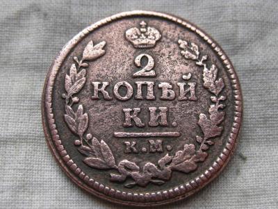 Копия IMG_1871.JPG