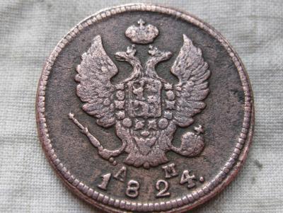 Копия IMG_1872.JPG