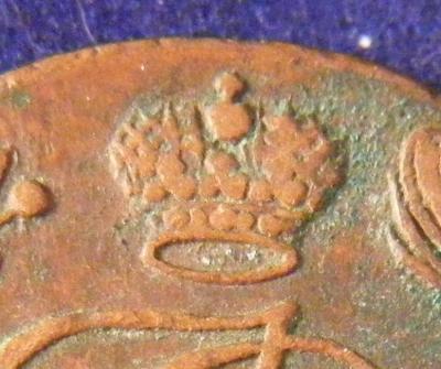 5 - 1763 em Crown ййй.jpg