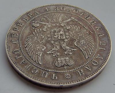 1844 (2).JPG