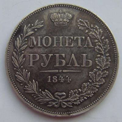 1844 (12).JPG