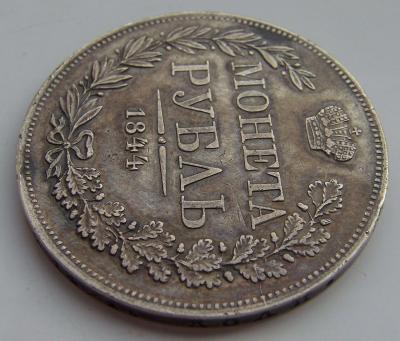 1844 (13).JPG