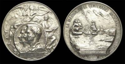 14 декабря 1775 года родился — Томас Александр Кохрейн..jpg