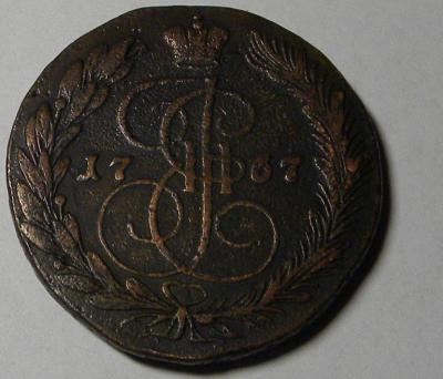 1767cm-r.jpg