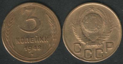 3к1948(Ф93а)-4713.jpg