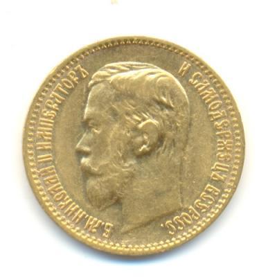 5.1898.1.jpg