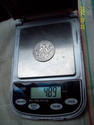 вес инкузной монеты.jpg