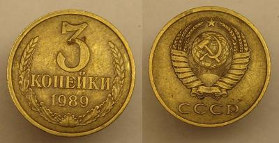 3 к 1989 г №215.JPG
