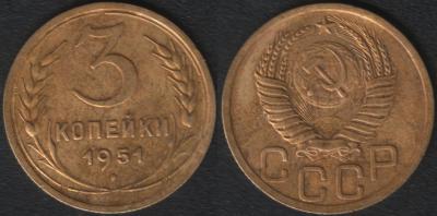 3к 1951.JPG