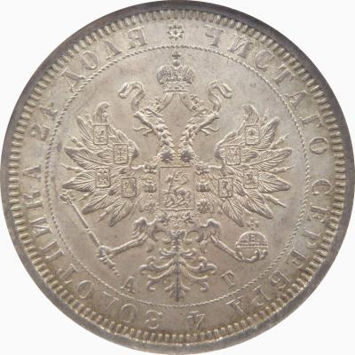 1 R. 1885 MS-63 (2).JPG