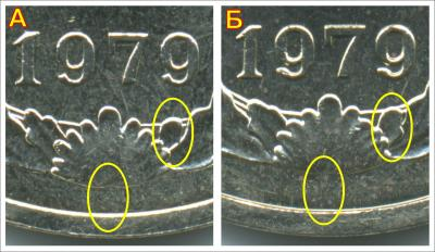 1р-79.jpg