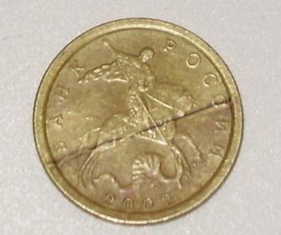 монета с трещиной.jpg
