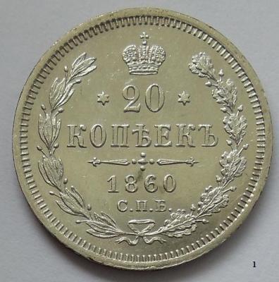 18601.jpg