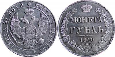 1840-2.jpg