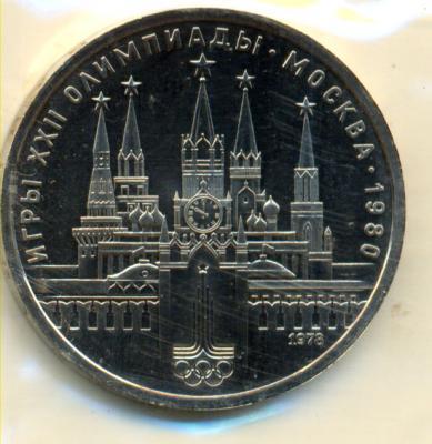 кремль р.jpg