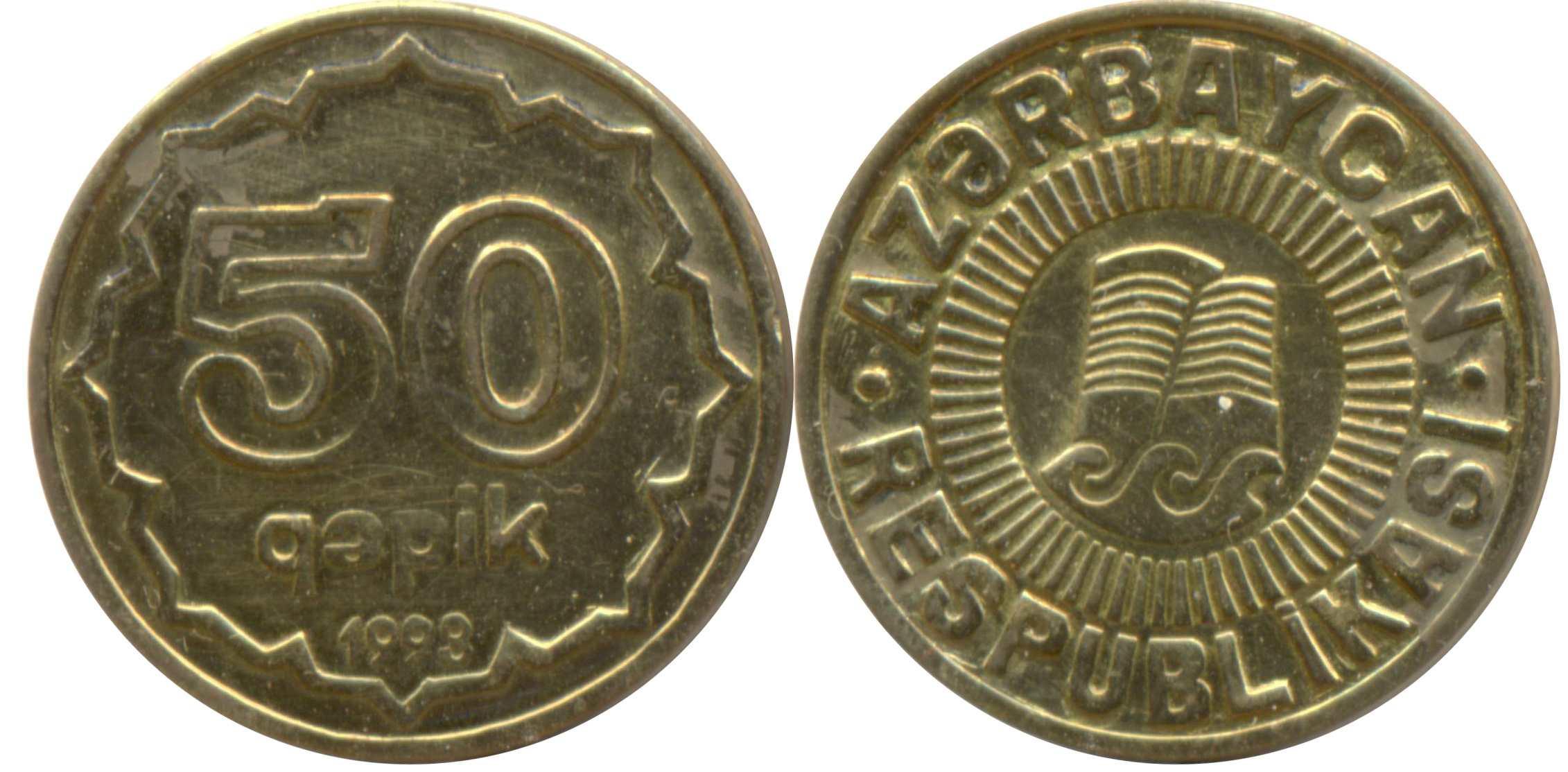 Купю юбилейную монету физули 1996 года жетон арктикуголь