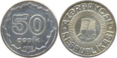 Азербайджан 0,5-1993 аг 6,700.jpg