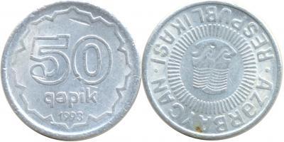 Азербайджан 0,5-1993 ал 1,450 разворот.jpg