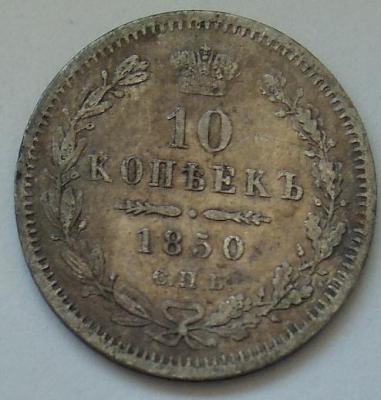 1850a.jpg