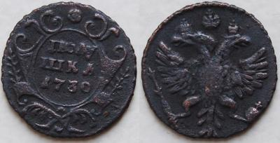 1730 полушка с редким орлом.jpg
