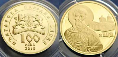 23 декабря 910 года умер — Святой Наум..jpg