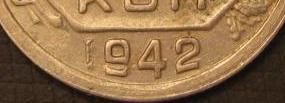 1942 20 р.jpg
