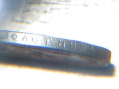 IMG_1899.JPG