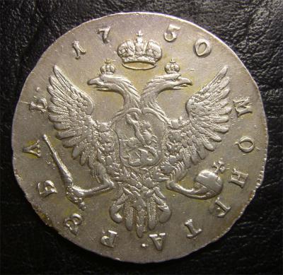1750-2.jpg