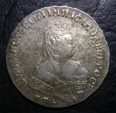 1750-1.jpg