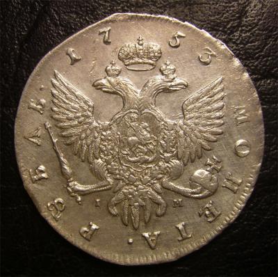 1753-2.jpg