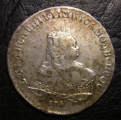 1753-1.jpg