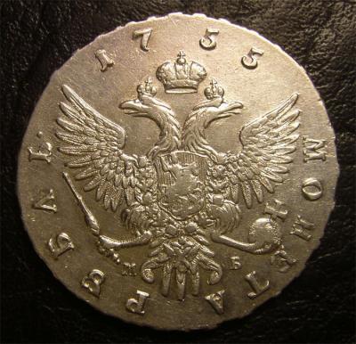 1755-2.jpg