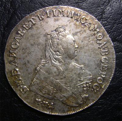 1755-1.jpg