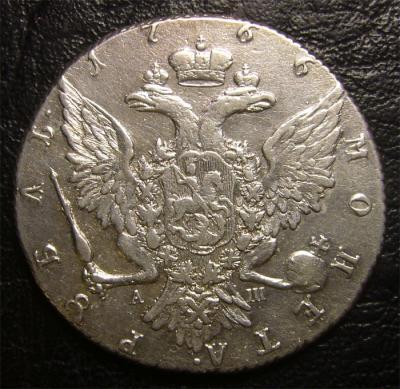 1766-2.jpg
