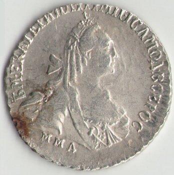 15 копеек 1774 ММД (aверс).jpg
