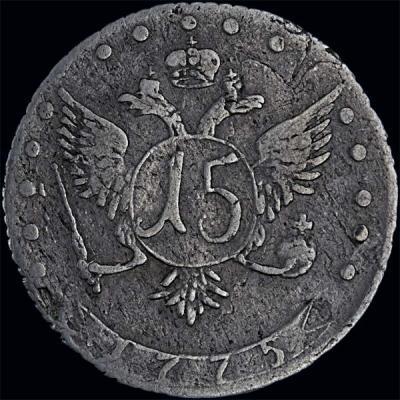 1775 дмм р.jpg