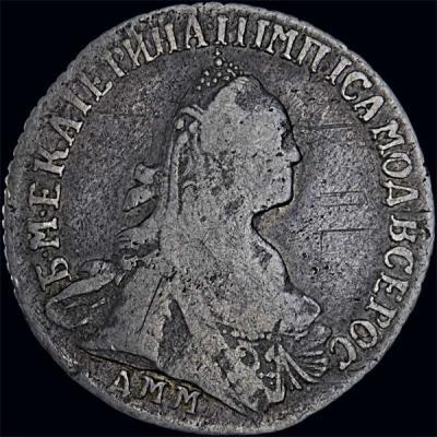 1775 дмм а.jpg