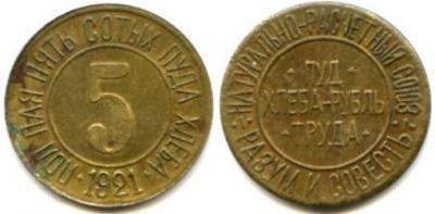 1921_Kiev_5_01.jpg