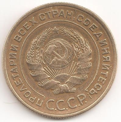 СССР.1б.jpg