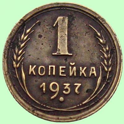1kop1937-U.jpg