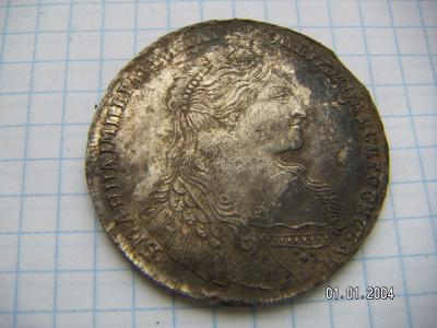 1 рубль 1735 г. аверс до чистки.jpg