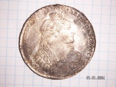 1 рубль 1735 г. аверс до чистки №2.jpg
