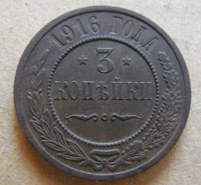 3к 1916г.jpg