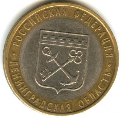 1 руб. 2005 (11).jpg