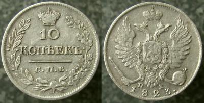 10-1823.jpg