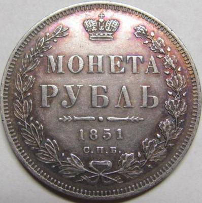 1-1851.jpg